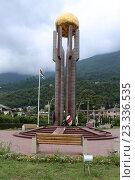 Купить «Мемориал Славы в парке города Гагры, Абхазия», эксклюзивное фото № 23336535, снято 21 июля 2016 г. (c) Алексей Гусев / Фотобанк Лори