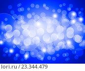 Купить «Синий абстрактный фон с бликами и лучами», иллюстрация № 23344479 (c) Николай Полыгалин / Фотобанк Лори