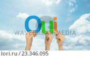Купить «Woman hand holding letters Q, U and I», видеоролик № 23346095, снято 11 июля 2020 г. (c) Wavebreak Media / Фотобанк Лори