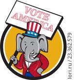 Купить «Республиканской слон, талисман», иллюстрация № 23362579 (c) Aloysius Patrimonio / Фотобанк Лори