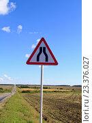 """Купить «Дорожный знак """"Сужение дороги""""», фото № 23376027, снято 9 августа 2016 г. (c) Виталий Дубровский / Фотобанк Лори"""
