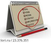 Цель, концепция, миссия, стратегия, реализация, успех. Стоковая иллюстрация, иллюстратор WalDeMarus / Фотобанк Лори
