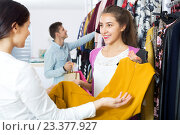 Купить «Female assistant serving happy customers», фото № 23377927, снято 4 июля 2020 г. (c) Яков Филимонов / Фотобанк Лори