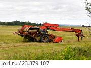 Прицепная косилка FC 353GC стоящая на поле. Стоковое фото, фотограф Юрий Винокуров / Фотобанк Лори