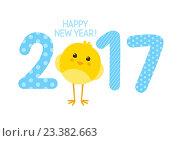 Купить «Новогодняя открытка с цифрами 2017 и символом года по китайскому календарю», иллюстрация № 23382663 (c) Евгения Малахова / Фотобанк Лори