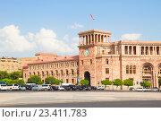 Купить «Дом правительства Армении. Ереван», фото № 23411783, снято 17 августа 2016 г. (c) Emelinna / Фотобанк Лори