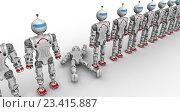 Купить «Неисправный робот», иллюстрация № 23415887 (c) WalDeMarus / Фотобанк Лори