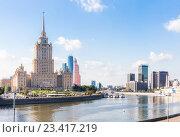 Купить «Отель Radisson Royal в Москве», фото № 23417219, снято 15 сентября 2015 г. (c) Юрий Губин / Фотобанк Лори