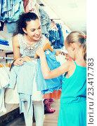 Купить «Woman with small girl choosing blue clothes», фото № 23417783, снято 20 июля 2019 г. (c) Яков Филимонов / Фотобанк Лори
