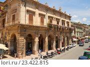 Купить «Итальянский город Модика (остров Сицилия)», фото № 23422815, снято 7 июня 2016 г. (c) Хименков Николай / Фотобанк Лори