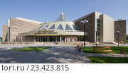 Купить «Музейно-культурный центр Хакасии в Абакане», эксклюзивное фото № 23423815, снято 26 июля 2016 г. (c) Шичкина Антонина / Фотобанк Лори