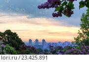 Восход солнца над городом (2016 год). Стоковое фото, фотограф Kateryna Kyselova / Фотобанк Лори
