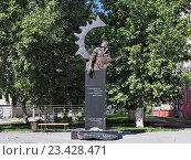 Купить «Памятник Виктору Цою в Барнауле», фото № 23428471, снято 20 ноября 2010 г. (c) Михаил Марковский / Фотобанк Лори