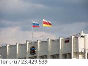 Купить «Флаг России и Северной Осетии-Алании на Администрации местного самоуправления», фото № 23429539, снято 9 августа 2016 г. (c) Андрей Багаев / Фотобанк Лори