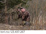 Купить «Весенняя охота», фото № 23437267, снято 17 апреля 2015 г. (c) Андрей Некрасов / Фотобанк Лори