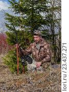 Купить «Охотник с собакой», фото № 23437271, снято 17 апреля 2015 г. (c) Андрей Некрасов / Фотобанк Лори