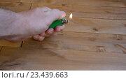 Купить «Рука с газовой зажигалкой», видеоролик № 23439663, снято 28 августа 2016 г. (c) Сергей Громыко / Фотобанк Лори