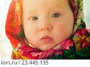 Купить «Портрет маленькой девочки в традиционном русском платке», фото № 23445135, снято 12 марта 2016 г. (c) Сергей Лабутин / Фотобанк Лори