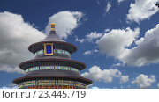 Храм неба (алтарь неба), Пекин, Китай (2016 год). Стоковое видео, видеограф Владимир Журавлев / Фотобанк Лори