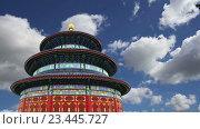 Купить «Храм неба (алтарь неба), Пекин, Китай», видеоролик № 23445727, снято 29 августа 2016 г. (c) Владимир Журавлев / Фотобанк Лори