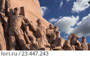 Купить «Революционные статуи на площади Тяньаньмэнь в Пекине, Китай», видеоролик № 23447243, снято 29 августа 2016 г. (c) Владимир Журавлев / Фотобанк Лори