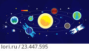 Купить «Космический набор планет, орбиты, солнце, спутники, звезды, кометы, черная дыра в плоском стиле. Космос», иллюстрация № 23447595 (c) Dmitry Domashenko / Фотобанк Лори