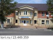 Пенсионный фонд города Зарайска (2016 год). Стоковое фото, фотограф Борис Плеханов / Фотобанк Лори
