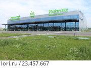Международный аэропорт Жуковский (Москва) (2016 год). Редакционное фото, фотограф Александр Устинов / Фотобанк Лори