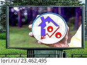 Купить «Билборд с рекламой продажи недвижимости», фото № 23462495, снято 12 февраля 2016 г. (c) Сергеев Валерий / Фотобанк Лори