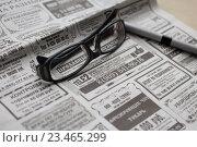 Поиск вакансий в газете (2016 год). Редакционное фото, фотограф Богданов Степан / Фотобанк Лори
