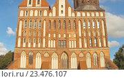Купить «Туристы осматривают Кафедральный собор Кёнигсберга, готический храм 14 века, символ города Калининград», видеоролик № 23476107, снято 4 сентября 2016 г. (c) Сергей Трофименко / Фотобанк Лори
