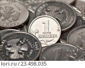 Купить «Одна копейка на фоне монет», фото № 23498035, снято 6 сентября 2016 г. (c) Элина Гаревская / Фотобанк Лори