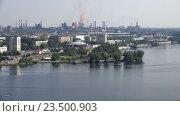 Купить «View of Nizhny Tagil and pond with industrial landscape of smoke factory chimneys on background», видеоролик № 23500903, снято 3 сентября 2016 г. (c) Serg Zastavkin / Фотобанк Лори