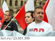 Poznan, Poland, deployment of Narodowcy RP on the 60th anniversary of the Poznań Uprising (2016 год). Редакционное фото, агентство Caro Photoagency / Фотобанк Лори