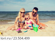 Купить «happy family playing with sand toys on beach», фото № 23504499, снято 11 августа 2015 г. (c) Syda Productions / Фотобанк Лори