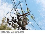 Купить «Электрический столб с изоляторами», эксклюзивное фото № 23506891, снято 31 мая 2016 г. (c) Александр Щепин / Фотобанк Лори