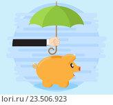 Счастливая свинья копилка стоит под зонтом, который держит рука бизнесмена. Защита сбережений. Удачные инвестиции и денежные потоки приносят прибыль и богатство. Плоский стиль. Стоковая иллюстрация, иллюстратор Dmitry Domashenko / Фотобанк Лори