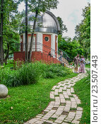 Купить «Народная обсерватория в парке Горького», эксклюзивное фото № 23507443, снято 3 сентября 2016 г. (c) Виктор Тараканов / Фотобанк Лори