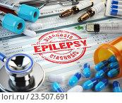 Купить «Epilepsy diagnosis. Stamp, stethoscope, syringe, blood test and pills on the clipboard with medical report.», фото № 23507691, снято 21 июля 2018 г. (c) Maksym Yemelyanov / Фотобанк Лори