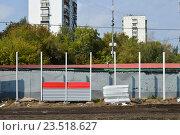 Купить «Возведение ограждения около пассажирской платформы станции «Балтийская» Московского центрального кольца (МЦК)», эксклюзивное фото № 23518627, снято 12 сентября 2016 г. (c) lana1501 / Фотобанк Лори