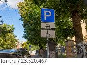 Дорожный знак парковки для инвалидов (2016 год). Редакционное фото, фотограф Малахов Алексей / Фотобанк Лори
