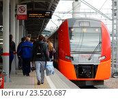 Купить «Поезд «Ласточка» прибыл на пассажирскую платформу станции «Шоссе Энтузиастов» Московского центрального кольца (МЦК)», эксклюзивное фото № 23520687, снято 13 сентября 2016 г. (c) lana1501 / Фотобанк Лори