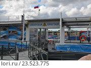 Купить «Сенатская пристань, Санкт-Петербург», фото № 23523775, снято 17 августа 2016 г. (c) Светлана Колобова / Фотобанк Лори