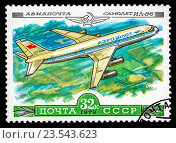Купить «The postal stamp printed in USSR (Russia) shows airplane IL-86, circa 1979», фото № 23543623, снято 23 октября 2018 г. (c) FotograFF / Фотобанк Лори