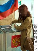 Купить «Мое первое голосование», фото № 23545651, снято 18 сентября 2016 г. (c) Владимир Макеев / Фотобанк Лори