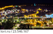 Ночной пейзаж Тбилиси, с подсветкой церкви и замка Нарикала. Стоковое фото, фотограф Koba Samurkasov / Фотобанк Лори