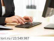 Купить «Office worker typing on keyboard», фото № 23549987, снято 19 декабря 2014 г. (c) Оксана Кузьмина / Фотобанк Лори