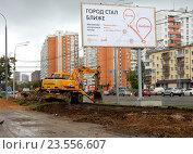 Купить «Благоустройство Щелковского шоссе в Москве», эксклюзивное фото № 23556607, снято 16 сентября 2016 г. (c) lana1501 / Фотобанк Лори