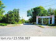 Купить «Дорога проходит мимо входа в парк поселка Штергрэс», фото № 23558387, снято 16 сентября 2016 г. (c) Игорь Кутателадзе / Фотобанк Лори