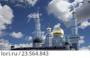 Купить «Московская соборная мечеть. Главная мечеть в Москвы», видеоролик № 23564843, снято 12 сентября 2016 г. (c) Владимир Журавлев / Фотобанк Лори